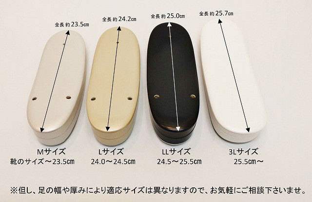 凛屋 草履 修理 3L